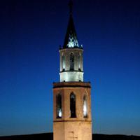 Campanar Santa Maria