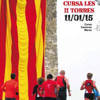 Cursa 'Les II Torres' - Campredó 2015