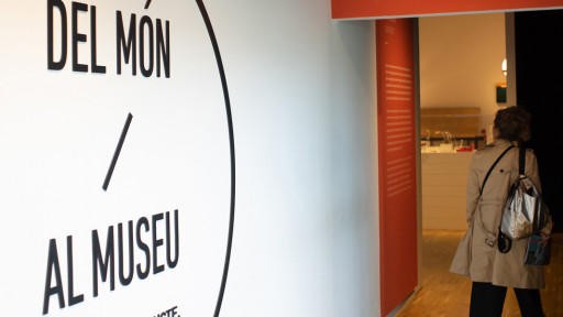 Exposició permanent 'Del món al museu. Disseny de producte, patrimoni cultural'