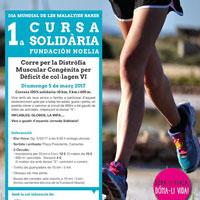 1a Cursa Solidària Fundación Noelia