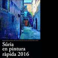 Exposició 'Súria en pintura ràpida'
