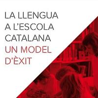 Exposició 'La llengua a l'escola catalana, un model d'èxit'