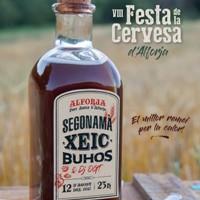 VIII Festa de la Cervesa d'Alforja 2017