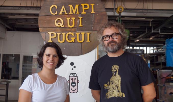 Campi Qui Pugui