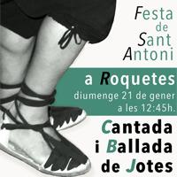 Cantada i ballada de jotes - Roquetes 2018