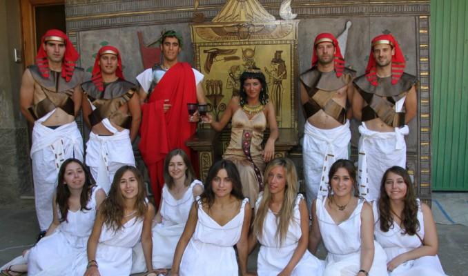 Mercat romà capçalera