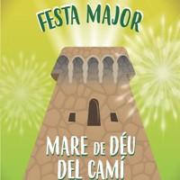 Festa Major Mare de Déu del Camí - Cambrils 2017