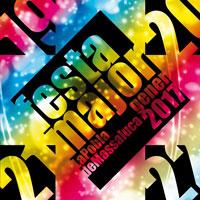 Festa Major - La Pobla de Massaluca 2017