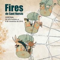 Fires Sant Narcís 2016