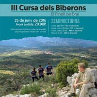 III Cursa dels Biberons - El Pinell de Brai 2016