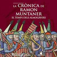 Exposició 'La Crònica de Ramon Muntaner'