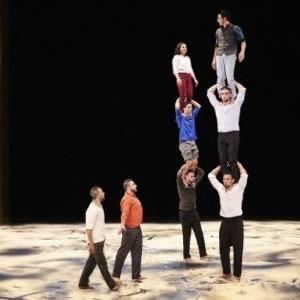Espectacle 'Halka' a càrrec del Groupe Acrobatique de Tanger