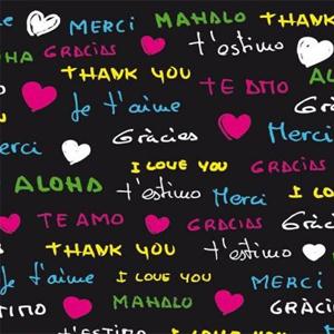 T'estimo, gràcies