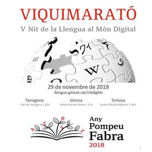 V Nit de la Llengua al Món Digital a Tarragona, Girona i Tortosa