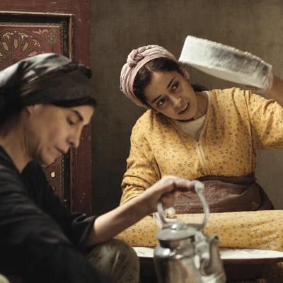 Fotograma de la pel·lícula 'Adam' de Maryam Touzani