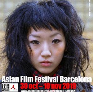 7è Asian Film Festival - Barcelona 2019