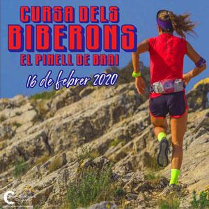 VII Cursa dels Biberons - El Pinell de Brai 2020