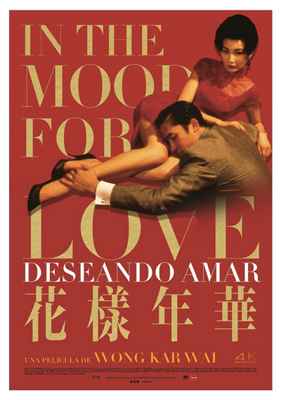 Deseando amar (In The Mood for Love)