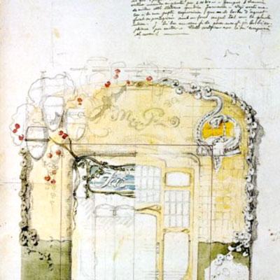 Exposició'50 Anys de l'Arxiu Històric del Col·legi d'Arquitectes de Catalunya(COAC)'