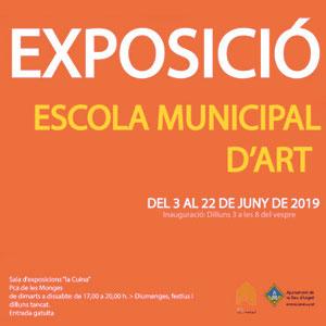 Exposició de l'Escola d'Art de la Seu d'Urgell, 2019