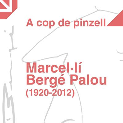 Exposició de Marcel·lí Bergé Palou, cicle 'A cop de pinzell. La galeria d'artistes de la Paeria de Balaguer'