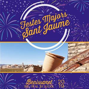 Festes Majors - Benissanet 2019