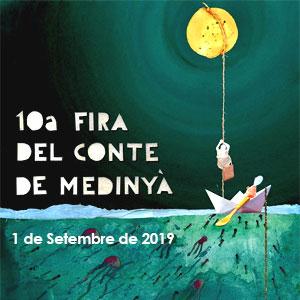 10a Fira del Conte de Medinyà, 2019