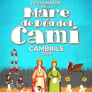 Festa Major de la Mare de Déu del Camí de Cambrils, 2019