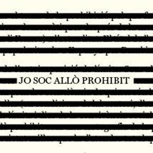 Instal·lació 'Jo soc allò prohibit' d'Isaki Lacuesta - Lo Pati 2020