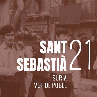 Sant Sebastià Súria