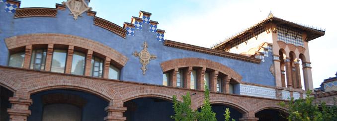 Museu de Tortosa - Antic Escorxador