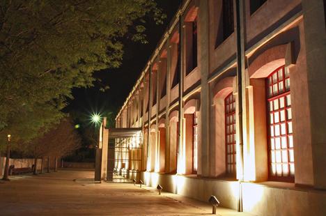 Museu de la Pell - Cal Boyer