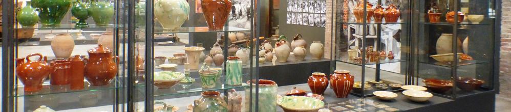 Terracotta Museu