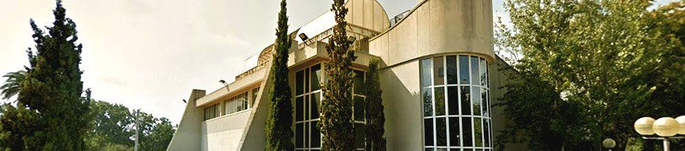 Centre Cultural de Valls