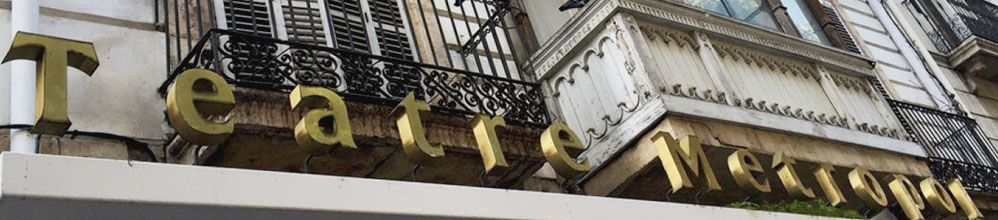 Teatre Metropol, Tarragona