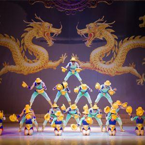 Gran Circo Acrobático Nacional de China, Circ