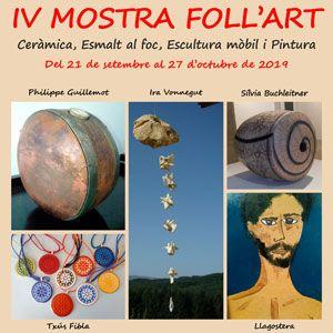 IV Mostra Foll'Art - La Galera 2019